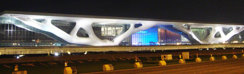 The QECCC exterior has a Sidra tree design.